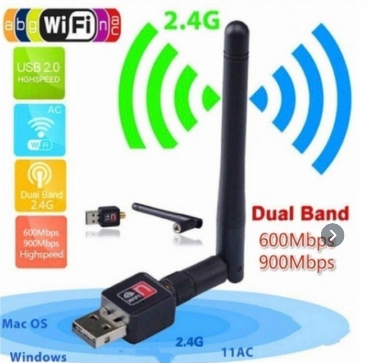 無線LAN WIFIアダプター