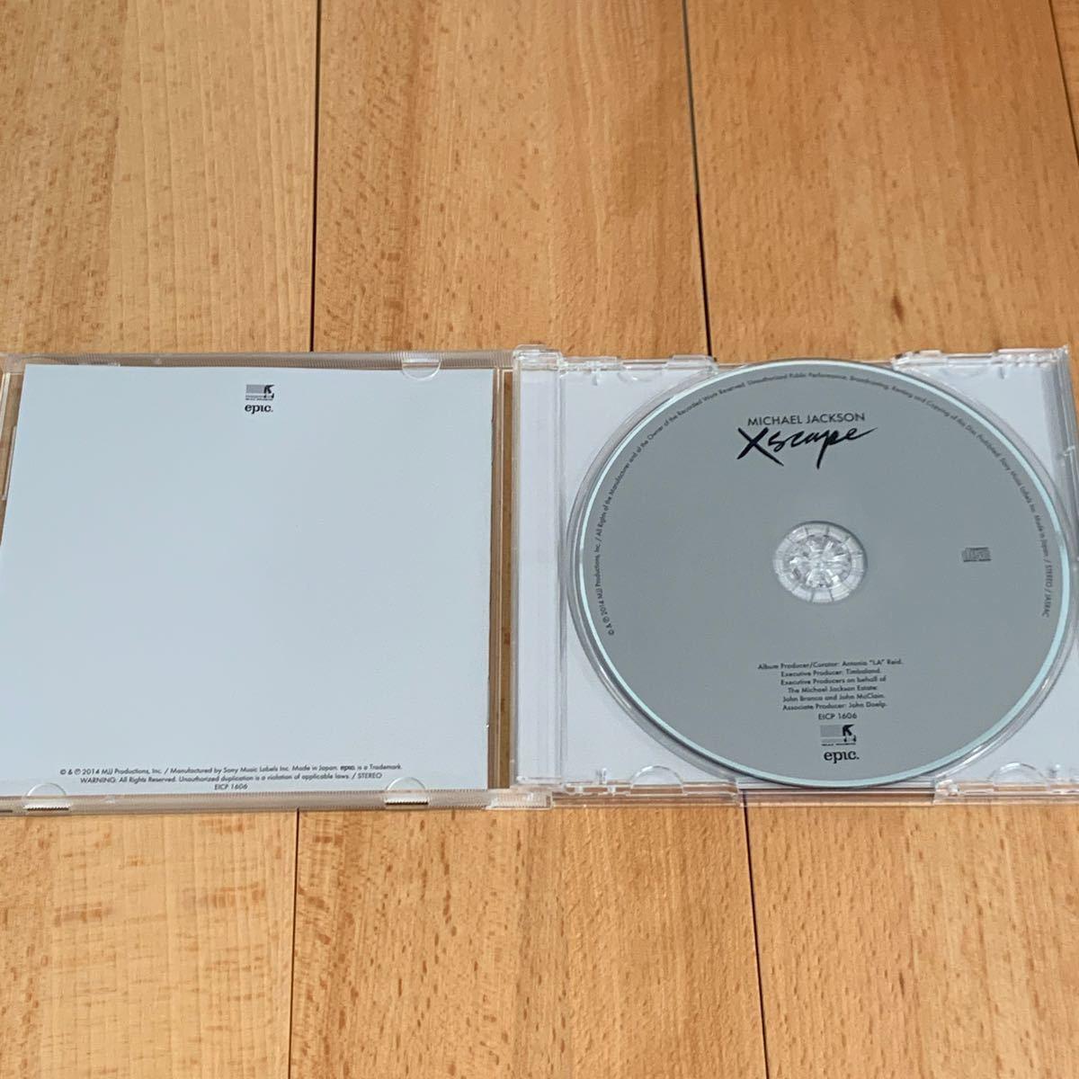 マイケル・ジャクソン / エスケイプ Michael Jackson / XSCAPE