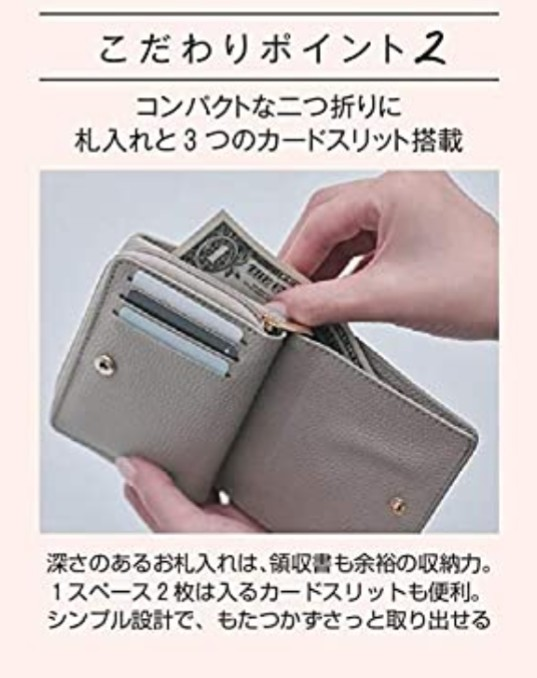 1個あたり360円 BAILA 4月号 付録 春色グレージュミニ財布  ドゥーズィエムクラス