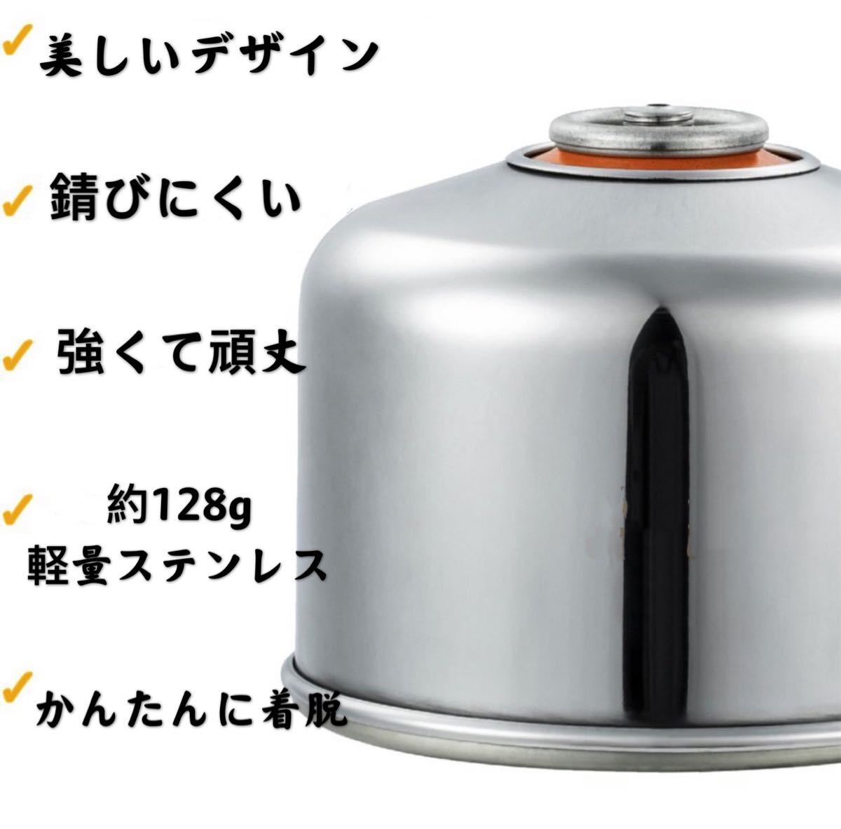 OD缶カバー 金属カバー 鏡面仕上げ 色ゴールド 250用ランタン ガス缶カバー