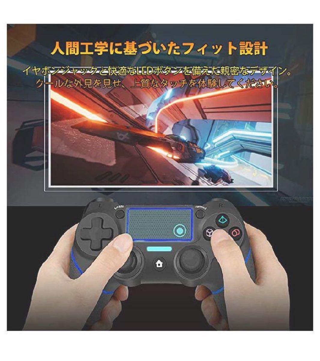 PS4コントローラー ワイヤレスコントローラー