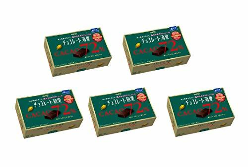 明治(菓子) 明治 チョコレート効果カカオ72%BOX 75g×5箱_画像1