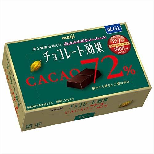 明治(菓子) 明治 チョコレート効果カカオ72%BOX 75g×5箱_画像2
