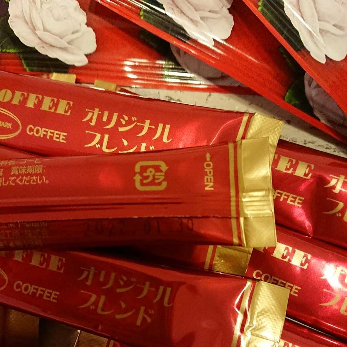 送料無料.*小川珈琲 ドリップコーヒー ・イノダコーヒー インスタントコーヒー飲み比べ_画像4