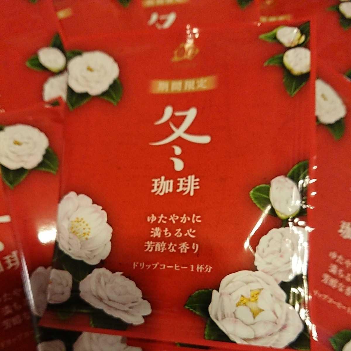 送料無料.*小川珈琲 ドリップコーヒー ・イノダコーヒー インスタントコーヒー飲み比べ_画像5