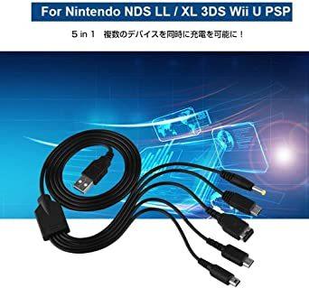 Black BEADY 5 in 1 USB 充電ケーブル ニンテンドー New 3DS(XL/LL), 3DS(XL/LL),_画像4