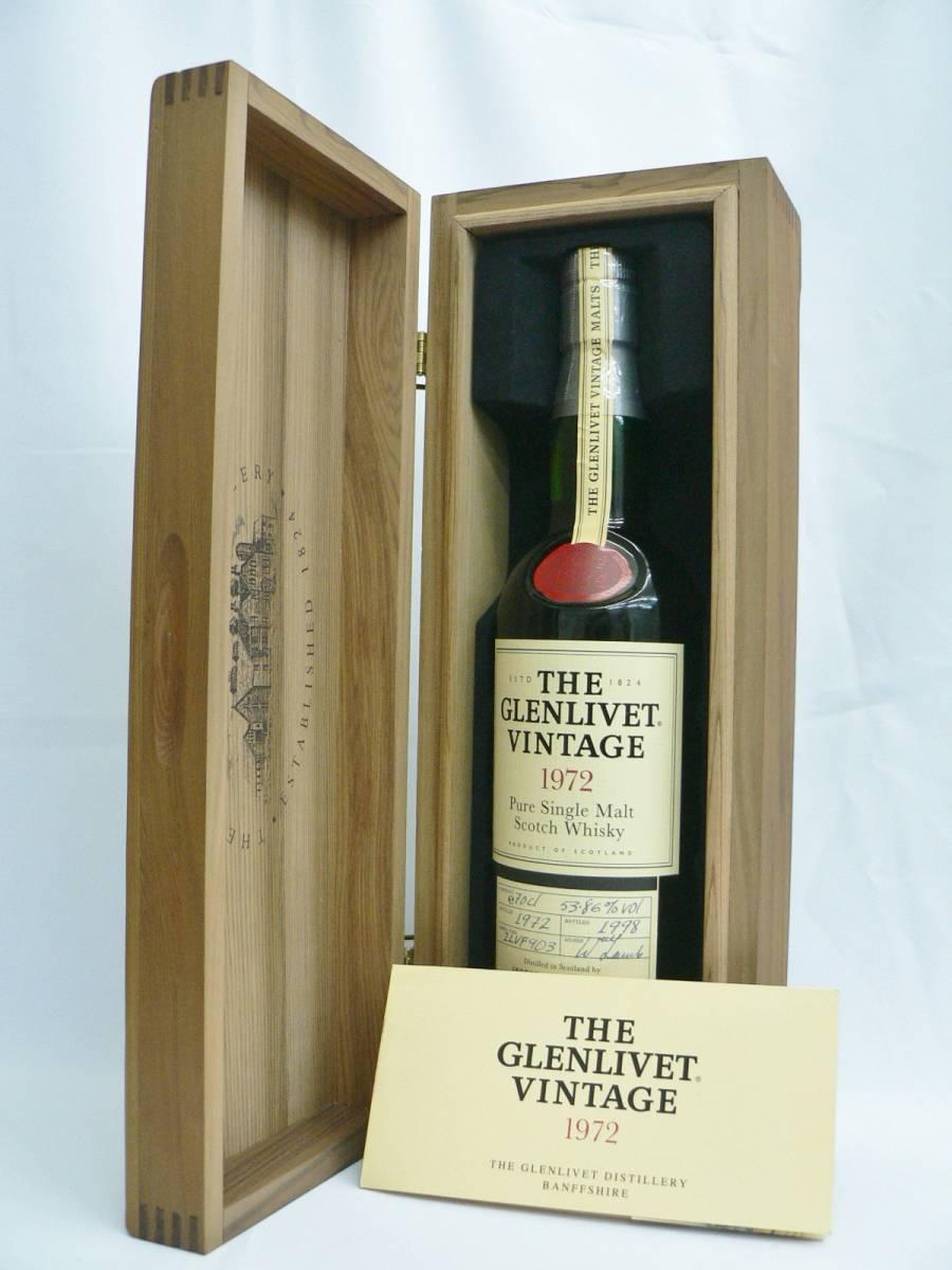 THE GLENLIVET グレンリベット VINTAGE ヴィンテージ 1972 木箱 冊子付
