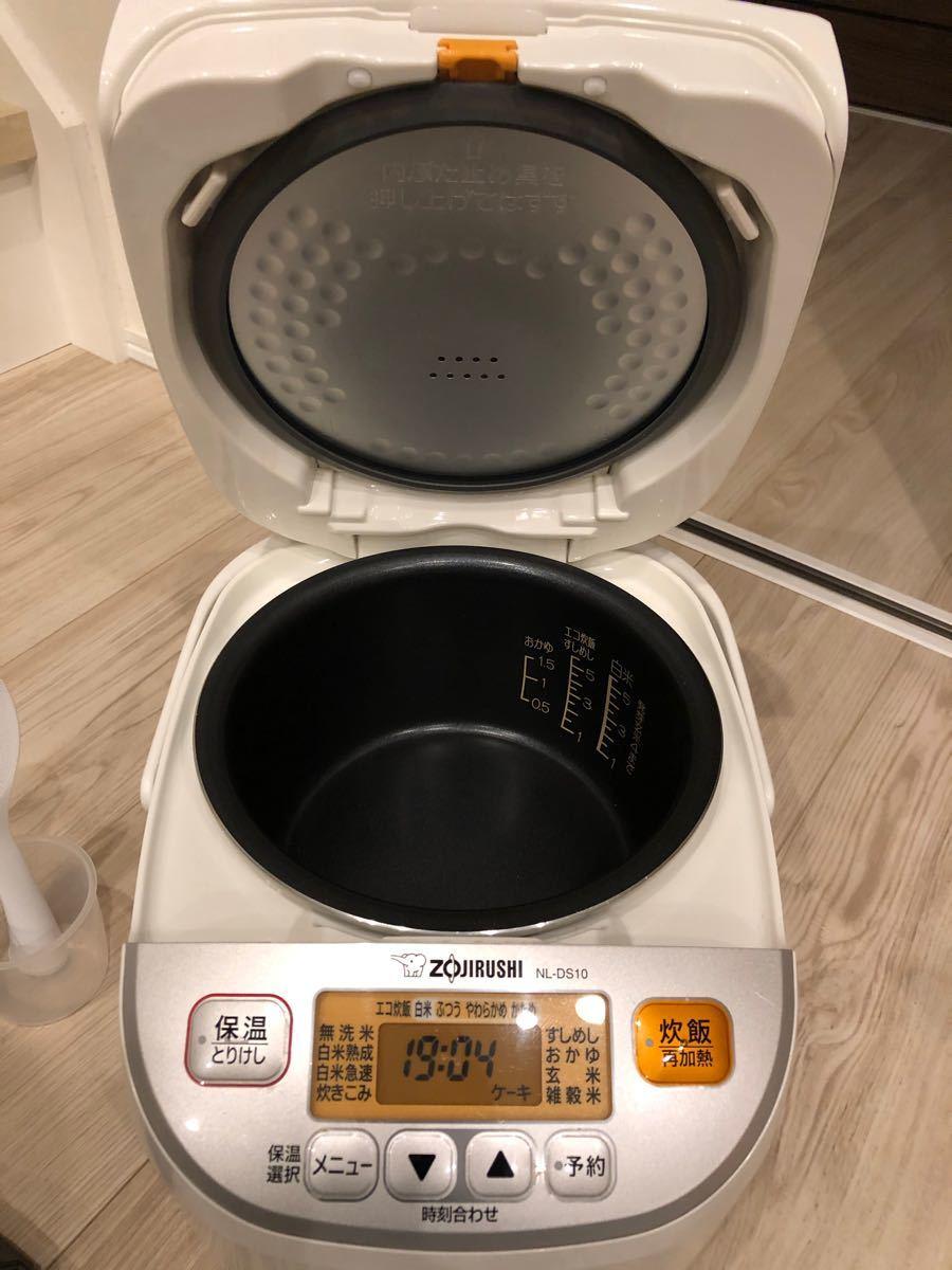 マイコン炊飯ジャー ZOJIRUSHI 象印 5.5合炊き ホワイト NL-DS10