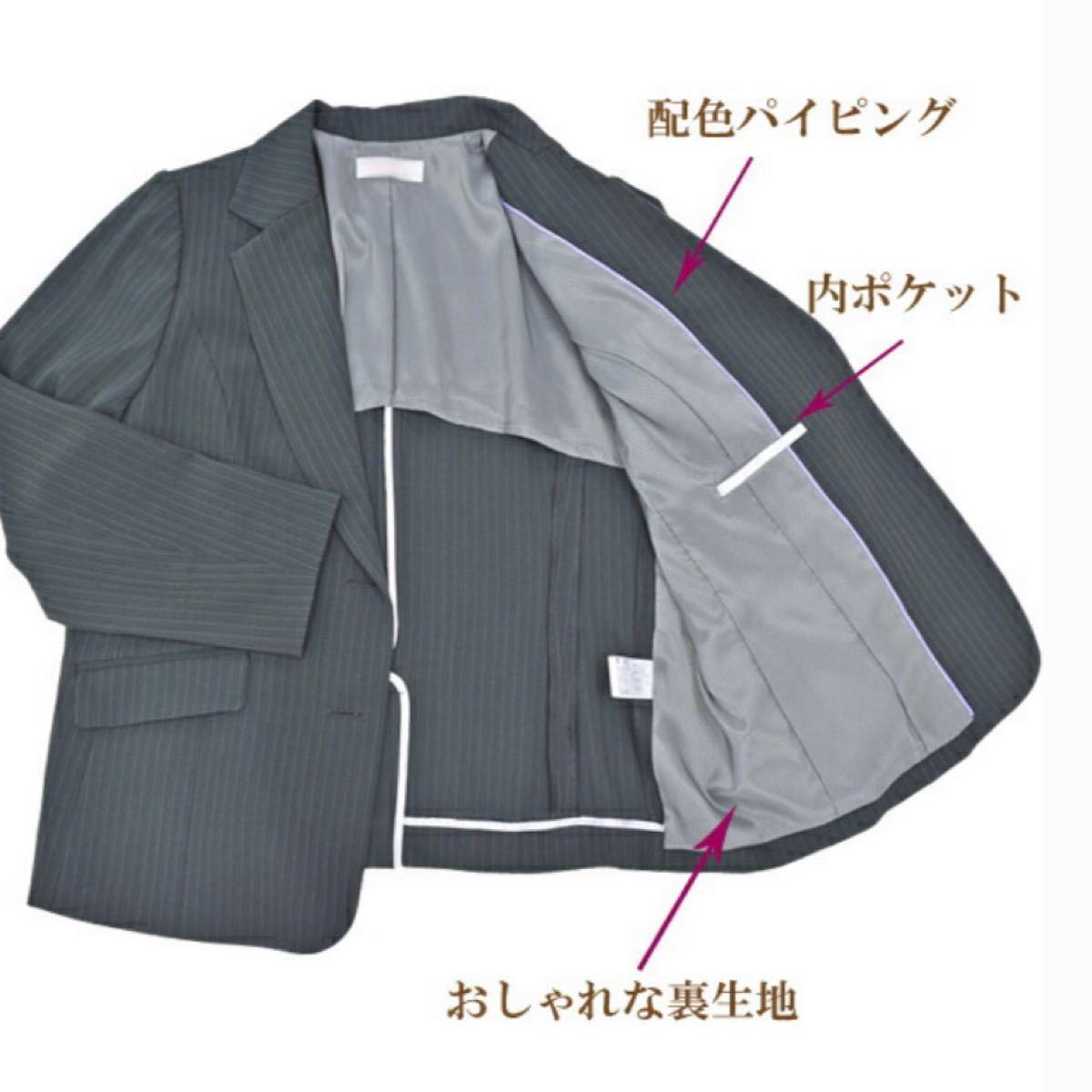 ジャケット テーラードジャケット グレーストライプ