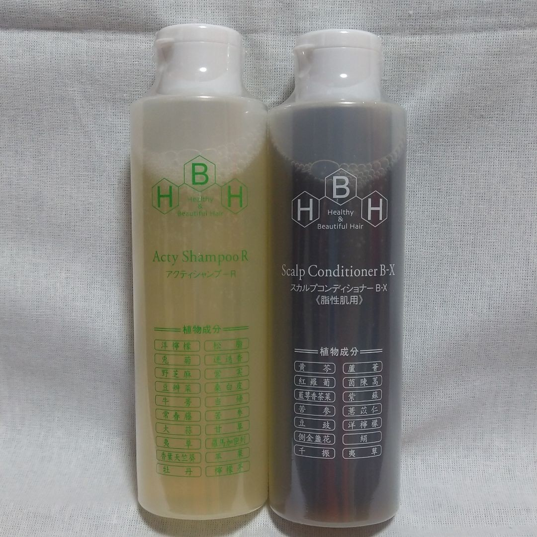 アクティシャンプー R 200ml スカルプコンディショナー (B-X)脂性肌用 200ml2本セット