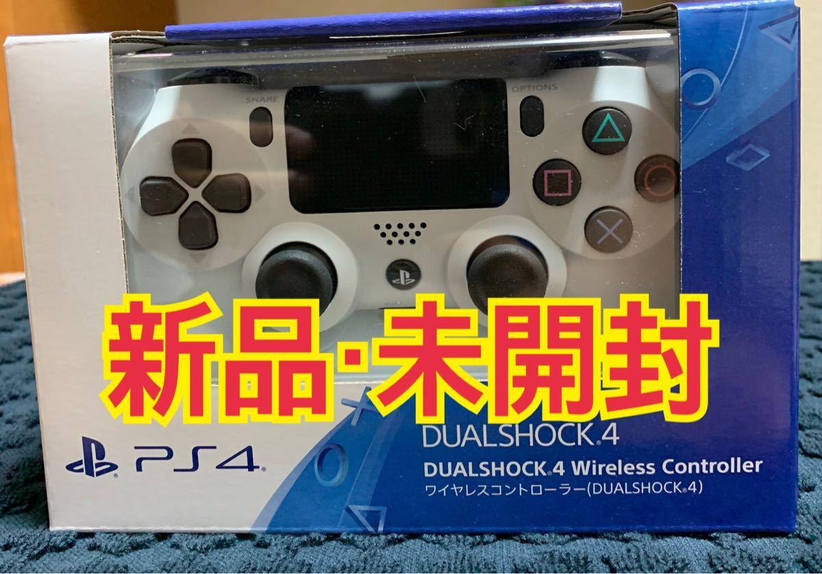 PS4 コントローラー デュアルショック4 グレイシャーホワイト