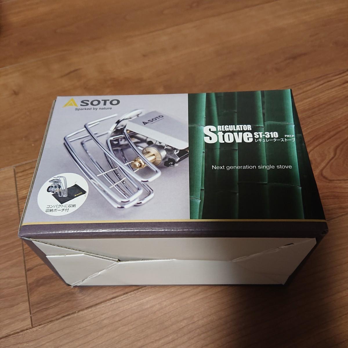 SOTO レギュレーターストーブ ST-310 新富士バーナー シングルバーナー カセットガス ソト FUSION
