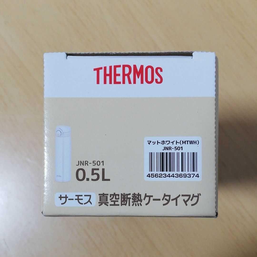 サーモス 真空断熱ケータイマグ JNR-501