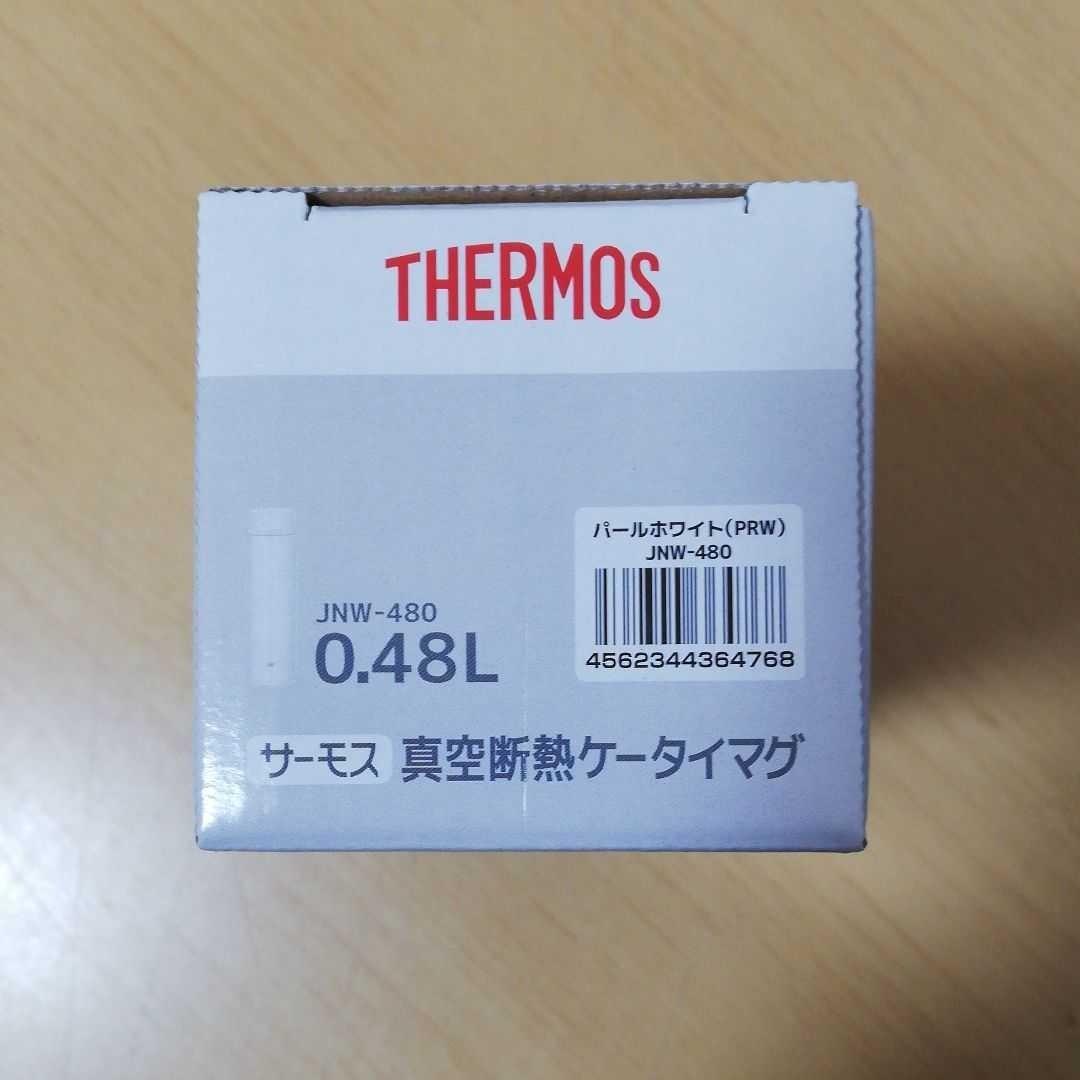 サーモス 真空断熱ケータイマグ JNW-480