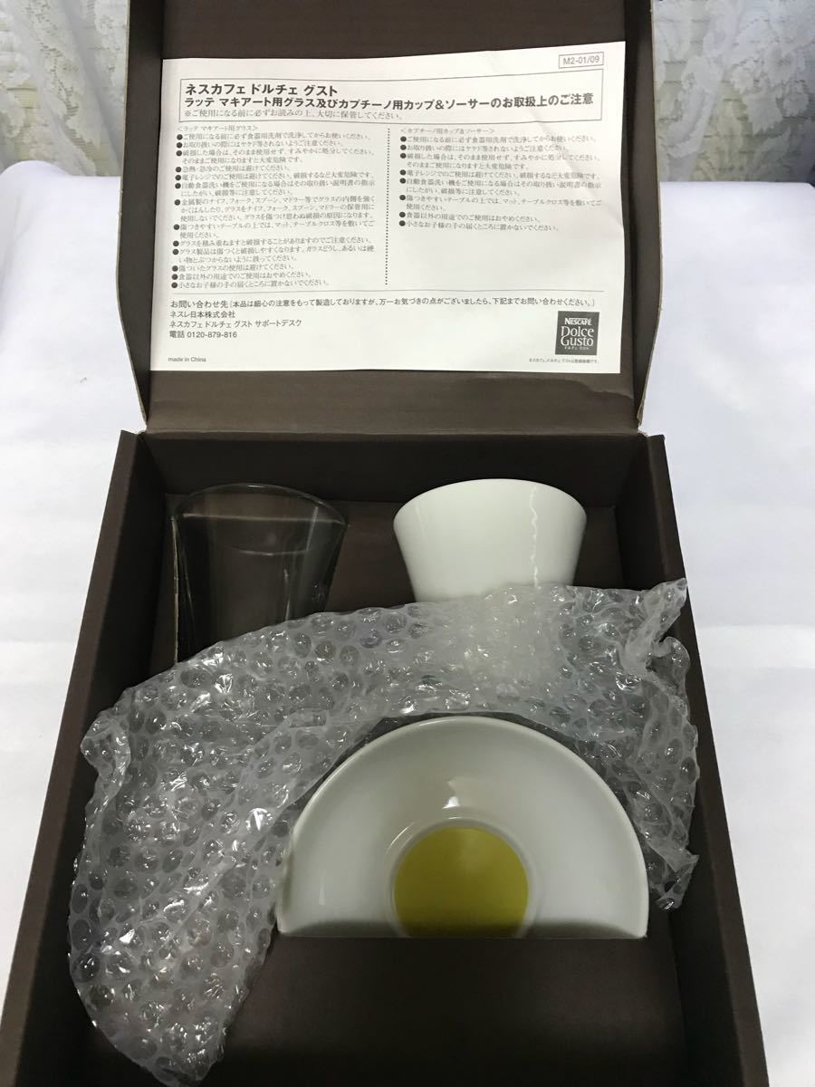 【未使用】ネスカフェ ドルチェグスト/オリジナルモデル/販売終了品