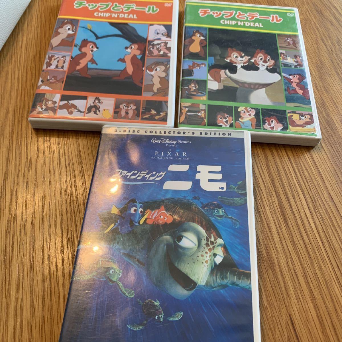 DVD ファインディングニモ チップとデール