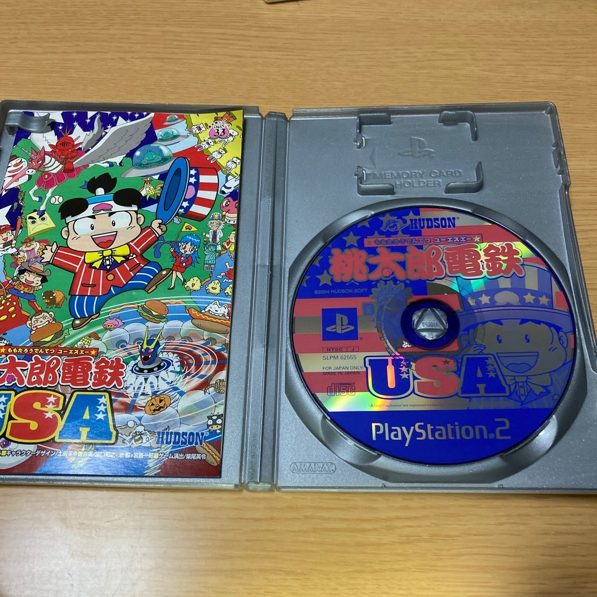 【PS2】 桃太郎電鉄 USA [PlayStation2 the Best]