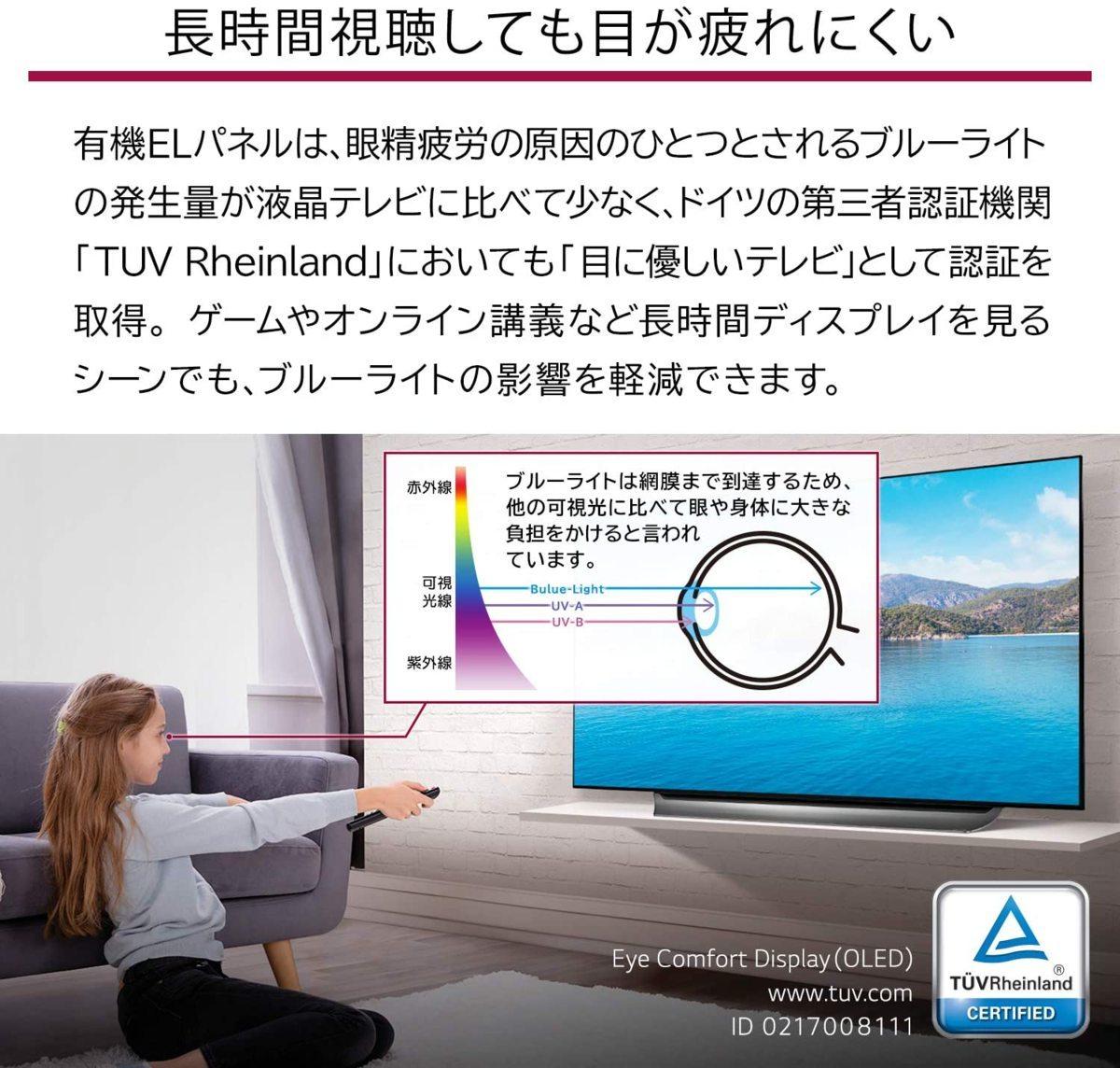 LG 55V型 4Kチューナー内蔵有機ELテレビ OLED55BXPJA 無線LAN/Bluetooth/Dolby Atmos/YouTube/Amazonプライム/Netflix 2021/4から1年保証_画像4