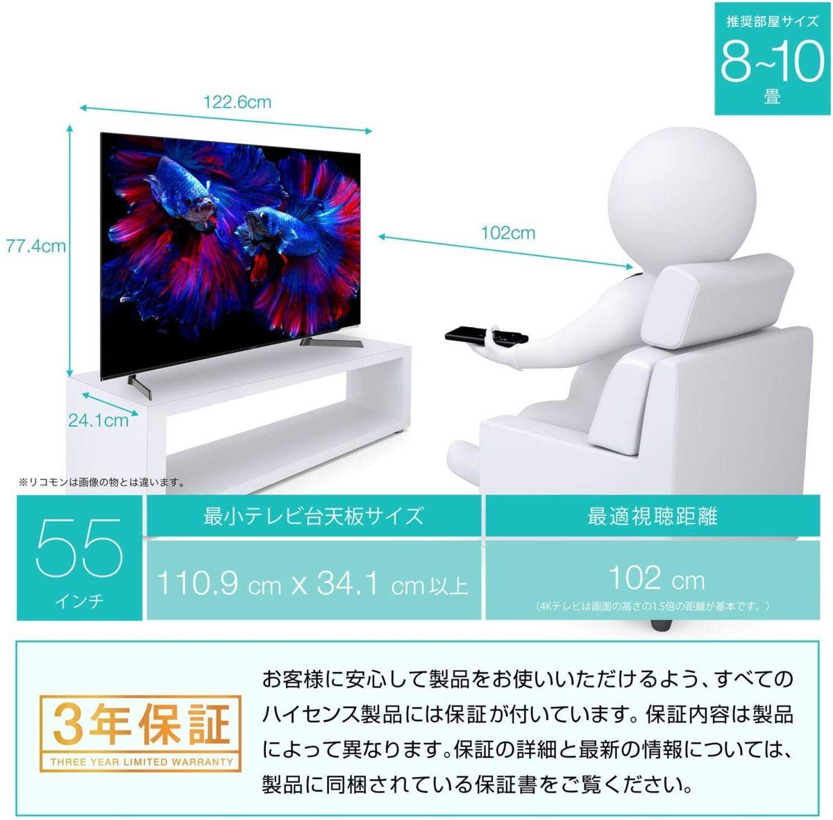 ハイセンス 55V型 4Kチューナー内蔵 有機ELテレビ 55X8F 無線LAN/Eilex PRISM/DOLBY AUDIO/YouTube/Amazonプライム/Netflix 2021/1~3年保証_画像3