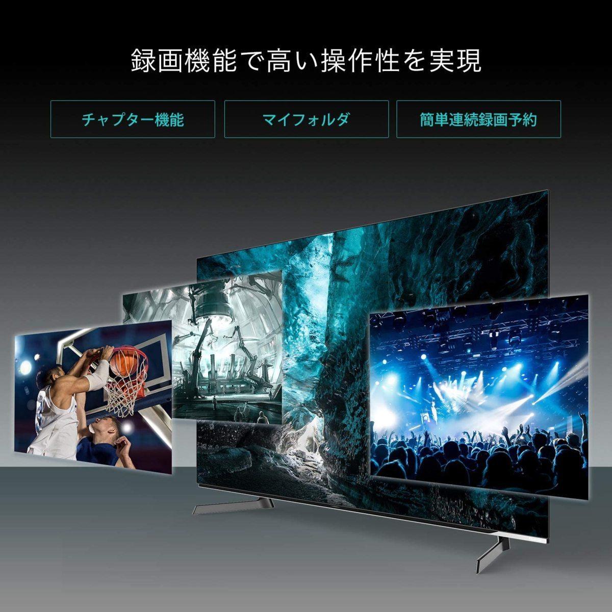 ハイセンス 55V型 4Kチューナー内蔵 有機ELテレビ 55X8F 無線LAN/Eilex PRISM/DOLBY AUDIO/YouTube/Amazonプライム/Netflix 2021/1~3年保証_画像5