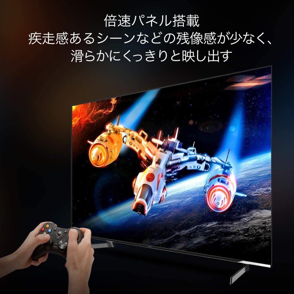 ハイセンス 55V型 4Kチューナー内蔵 有機ELテレビ 55X8F 無線LAN/Eilex PRISM/DOLBY AUDIO/YouTube/Amazonプライム/Netflix 2021/1~3年保証_画像8