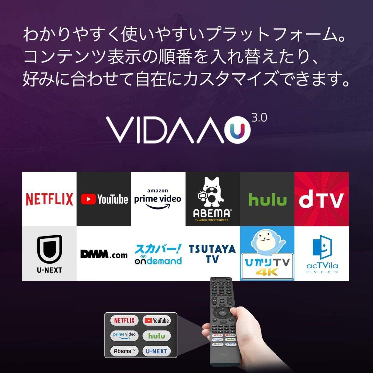 ハイセンス 55V型 4Kチューナー内蔵 有機ELテレビ 55X8F 無線LAN/Eilex PRISM/DOLBY AUDIO/YouTube/Amazonプライム/Netflix 2021/1~3年保証_画像2