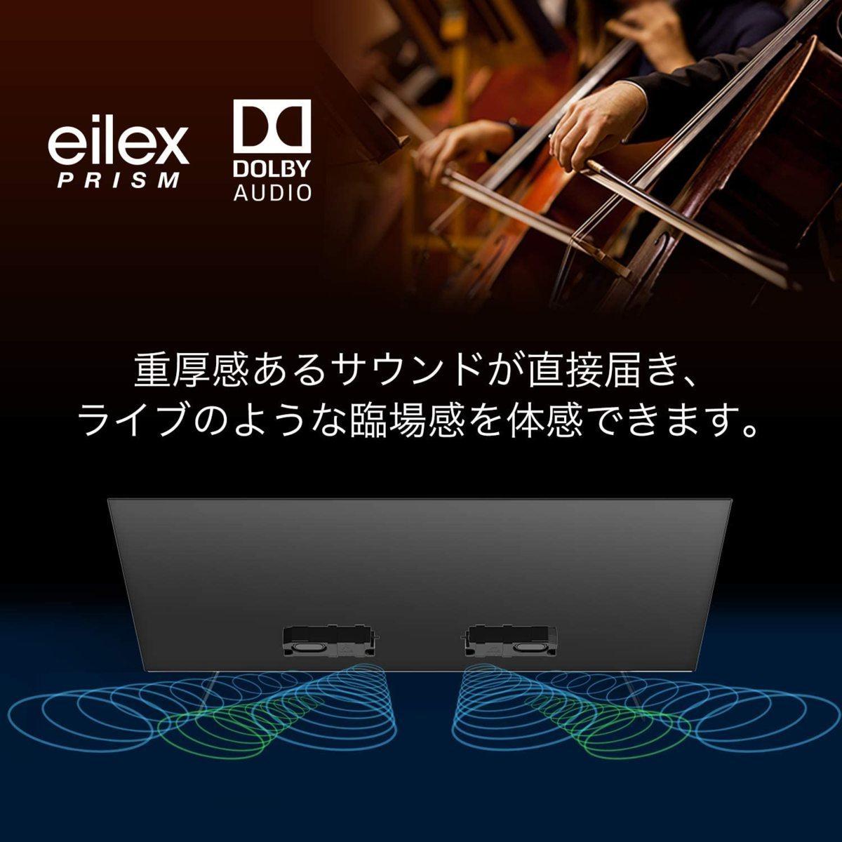 ハイセンス 55V型 4Kチューナー内蔵 有機ELテレビ 55X8F 無線LAN/Eilex PRISM/DOLBY AUDIO/YouTube/Amazonプライム/Netflix 2021/1~3年保証_画像10
