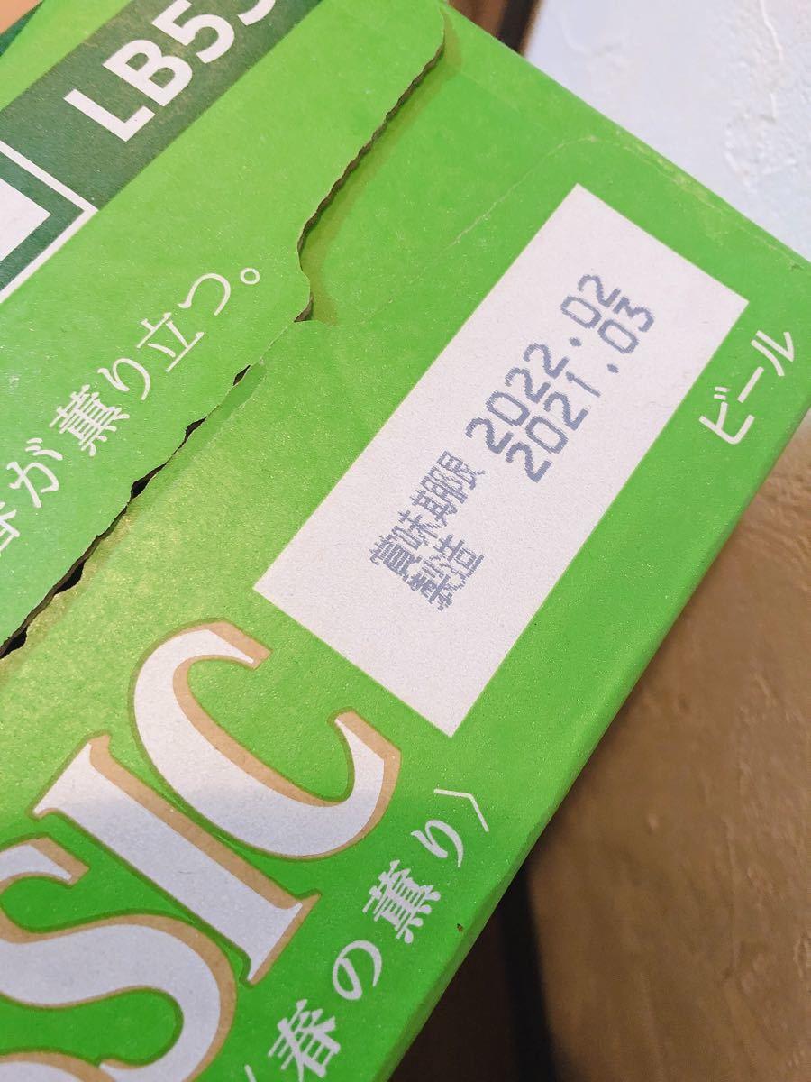 北海道限定サッポロクラシック春の薫り350ml×24缶セット