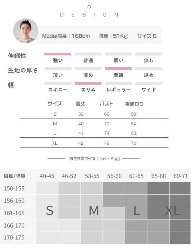 ヨガウェア トップス カップ付き タンクトップ スポーツウェア フィット ピンク Sサイズ