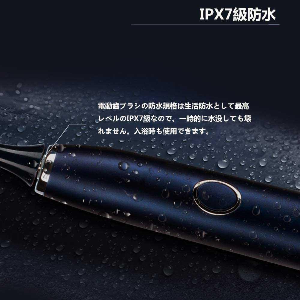 新品未開封☆電動音波歯ブラシ☆静音設計 IPX7防水設計5つモード付属ブラシ2本 磨きポイント切替お知らせ2分間オートタイマー機能USB充電式