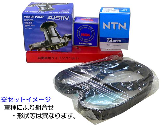 ☆タイミングベルトSET☆ディオンCR5W ミラージュディンゴCQ5A用_画像1