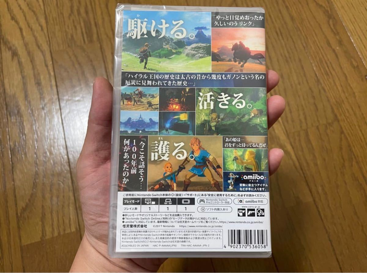 Switch ゼルダの伝説 ブレス オブ ザ ワイルド [通常版] ゼルダの伝説 スイッチ  Nintendo Switch