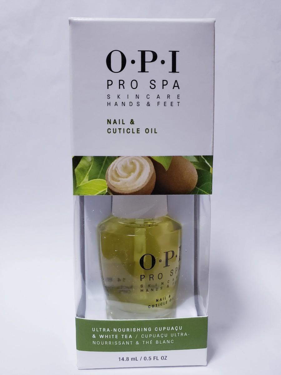 OPI プロ スパ キューティクル オイル 14.8 ml Pro Spa Cuticle Oil .5 oz アメリカ製