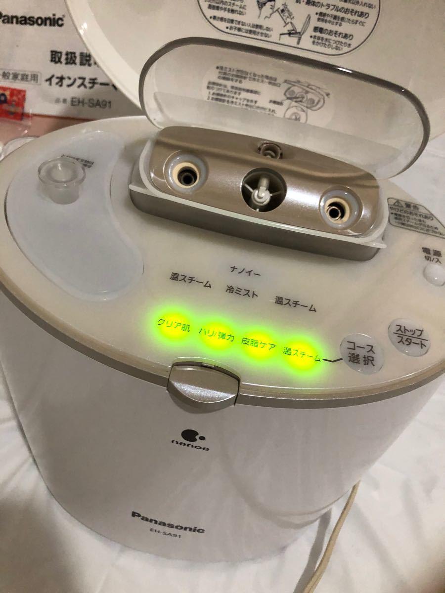 Panasonic イオンスチーマーナノケア ナノスチーマー EH-SA91