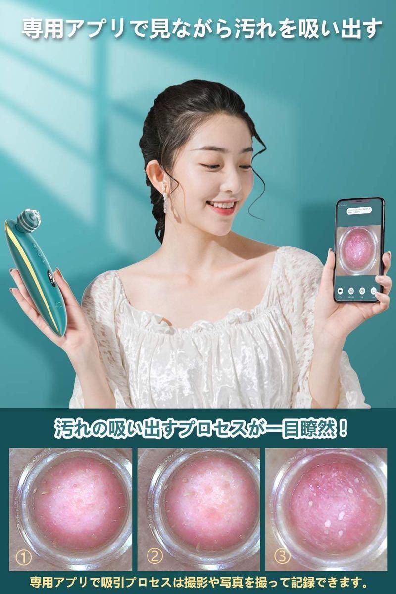 毛穴画面拡大 角栓 可視化毛穴吸引器美肌 エステ カメラ付き