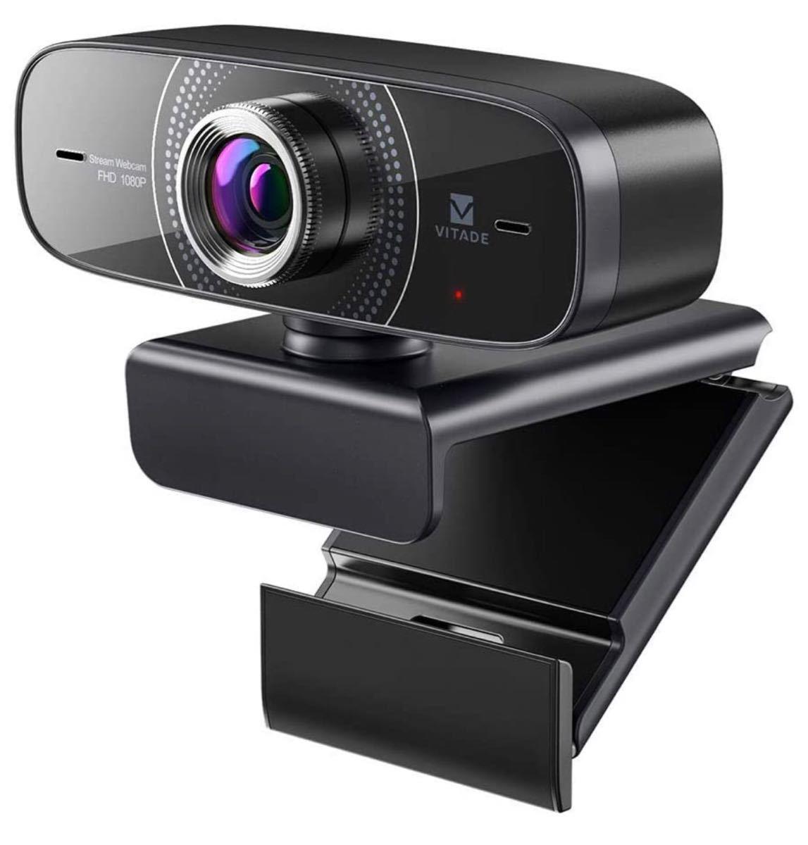 webカメラ マイク内蔵 ウェブカメラ 広角 1080P 30fps フルHD