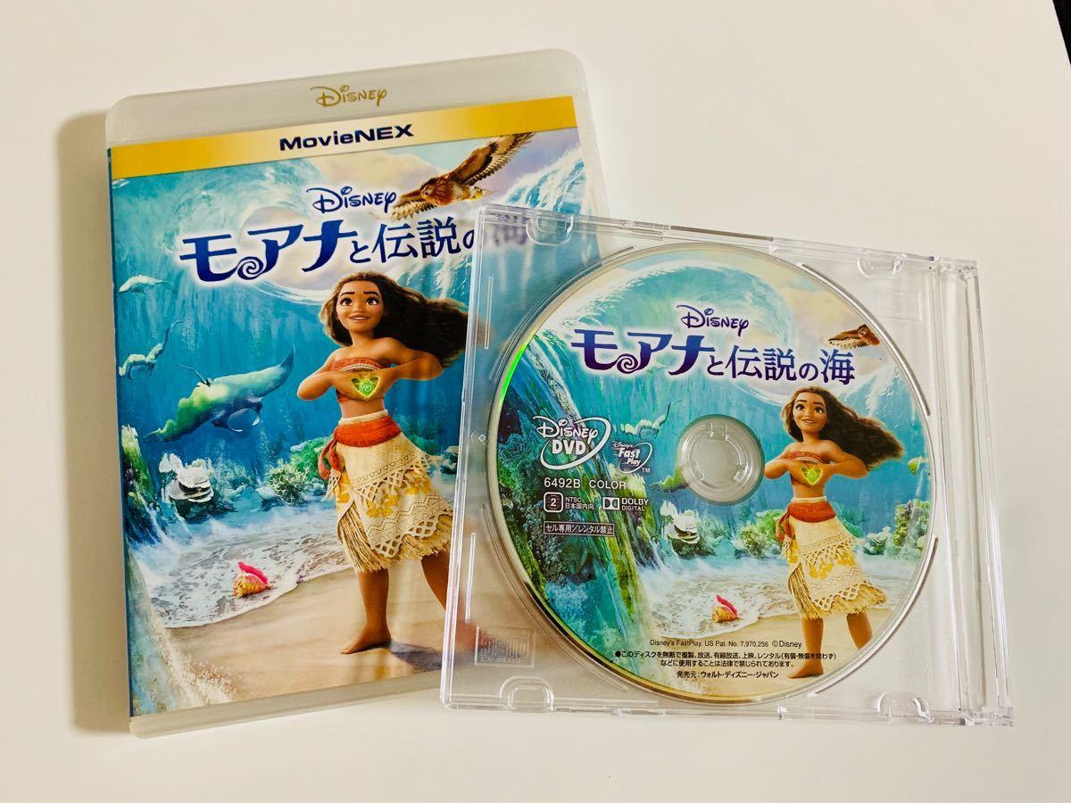 モアナと伝説の海  MovieNEX  DVDのみ