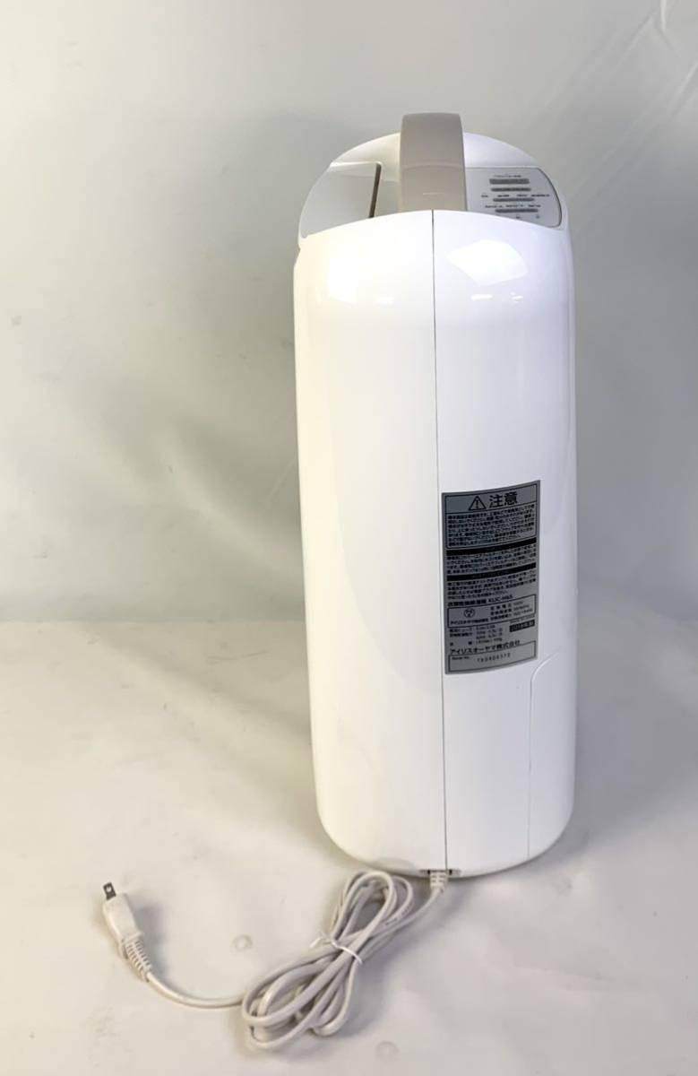 ●IRIS OHYAMA KIJC-H65 衣類乾燥除湿機 2018年製 アイリスオーヤマ●_画像4