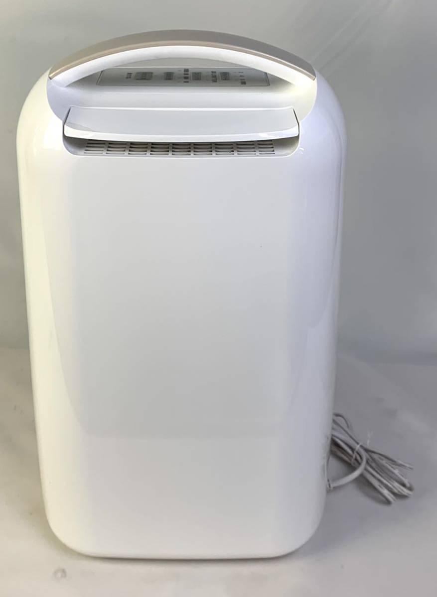 ●IRIS OHYAMA KIJC-H65 衣類乾燥除湿機 2018年製 アイリスオーヤマ●_画像3