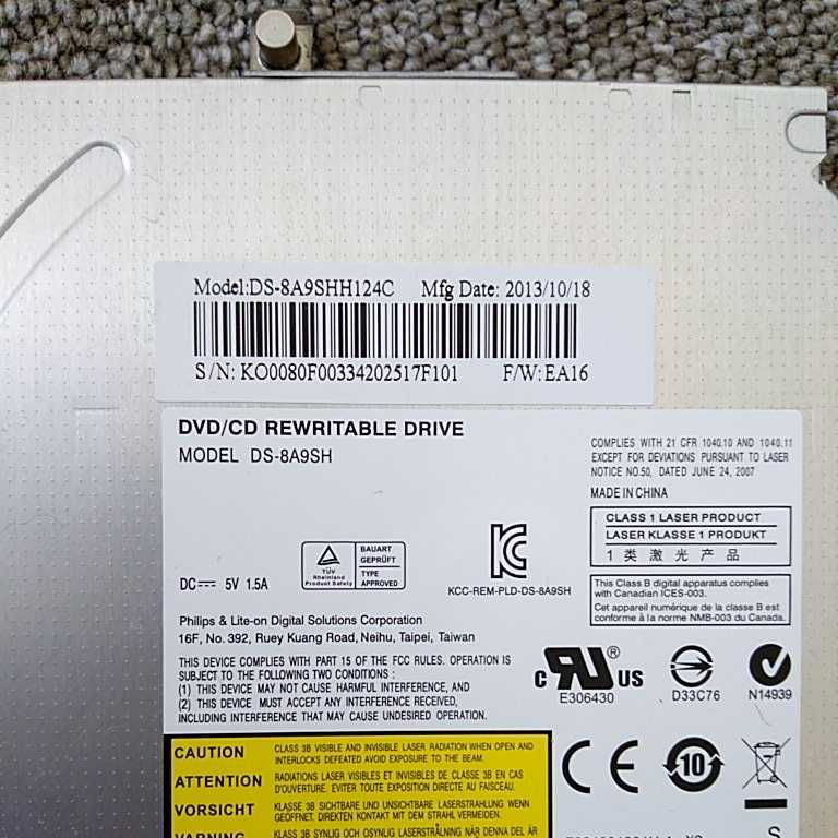DVDマルチドライブ DS-8A9SH Acer TravelMate P453 等 12.7mm 52DS