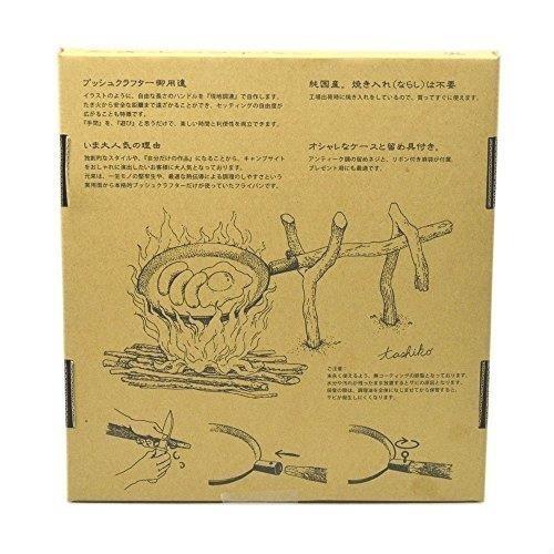 【新品】Bush Craft(ブッシュクラフト) たき火フライパン 10-03-orig-0002BPP4_画像4