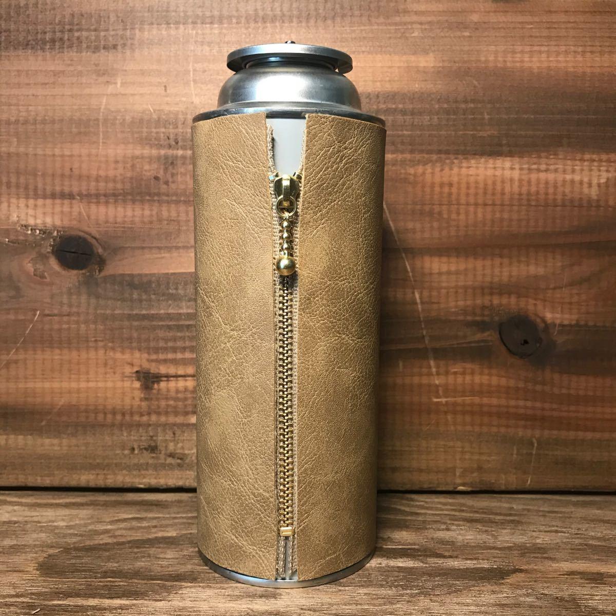 CB缶カバー サンドベージュ