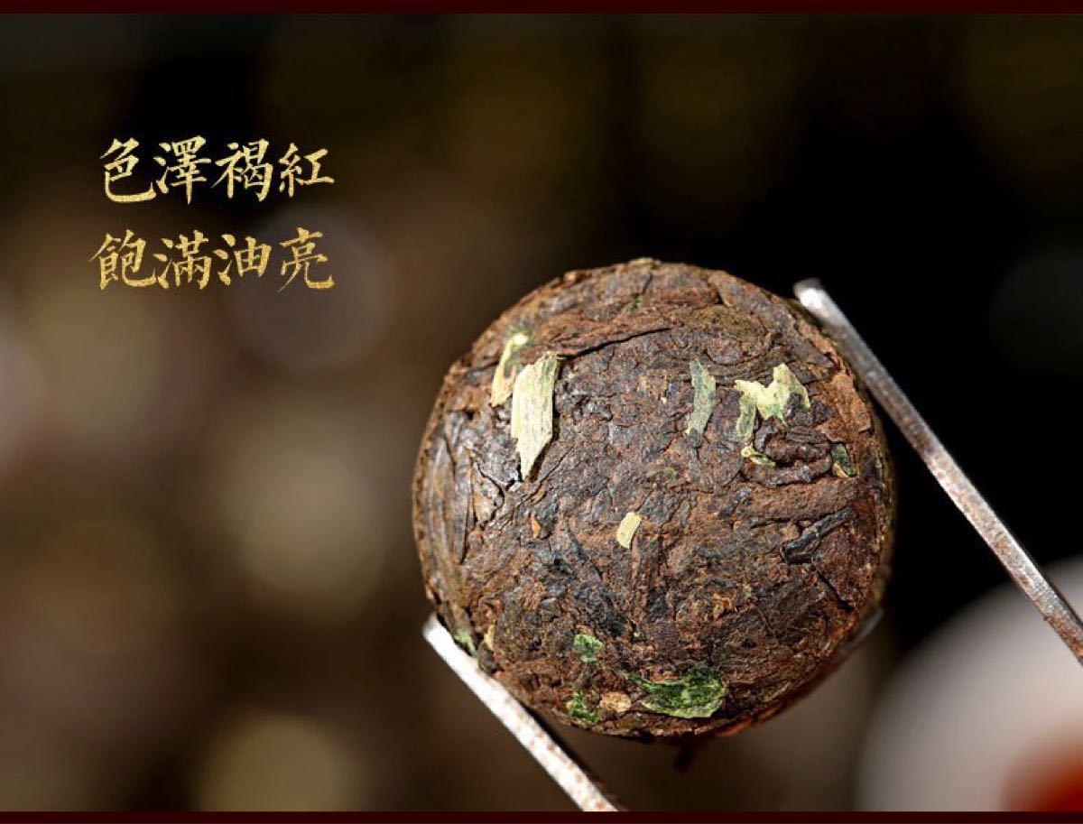 もち米 プーアル茶 (小沱茶)糯米香 熟茶100g