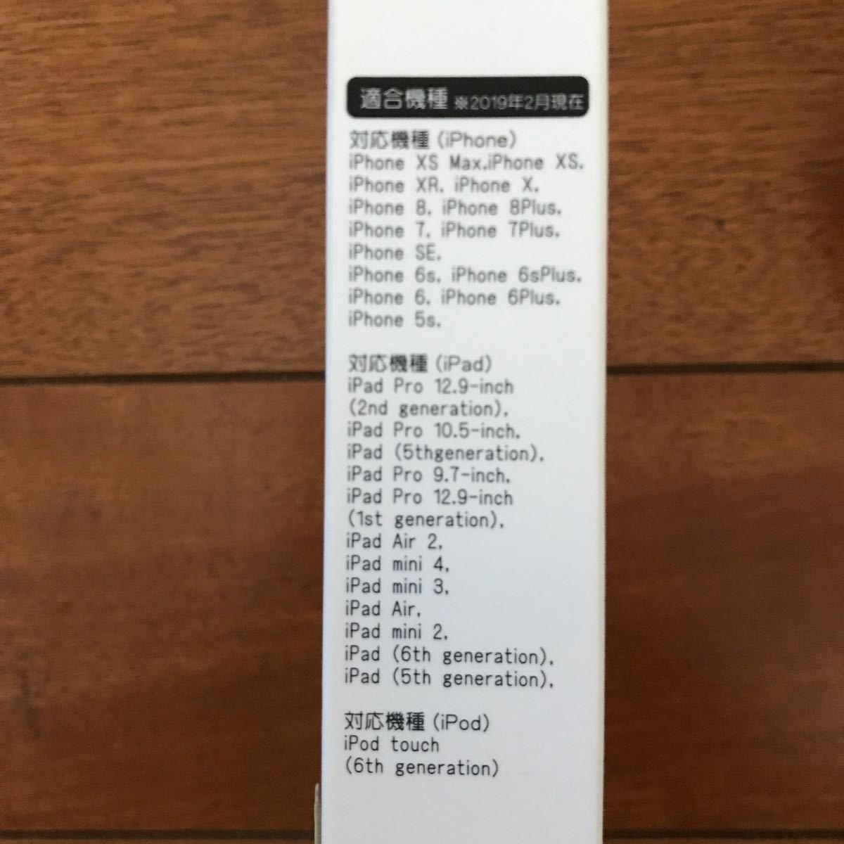 USB TYPE-C PD対応 新品1.8m 屈曲断線に強いiPhone iPad iPod 充電ケーブル  ライトニングケーブル