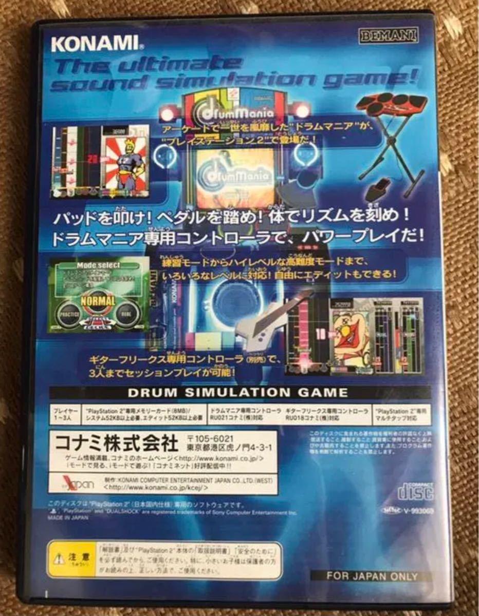 PS2 ソフト ドラムマニア