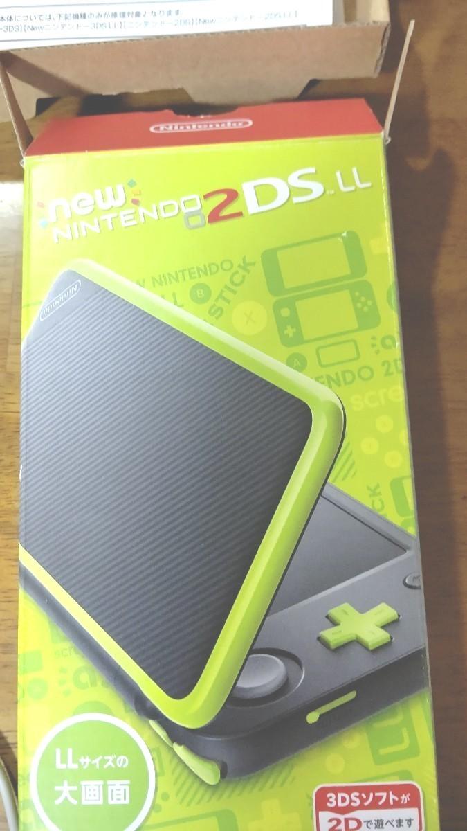 New Nintendo 2DS LL ブラック ライム