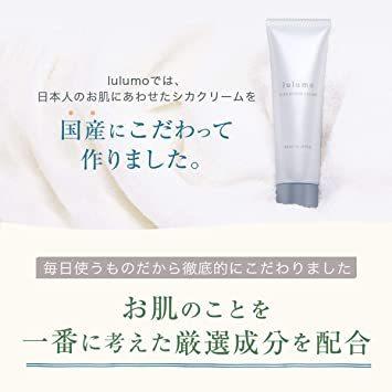 【日本製】lulumo (ルルモ) シカクリーム モイストクリームCI 12 無添加 50g 高保湿 肌荒れ くすみ 保湿クリー_画像4