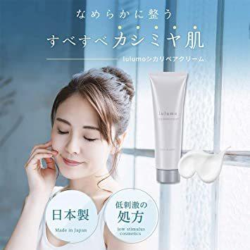 【日本製】lulumo (ルルモ) シカクリーム モイストクリームCI 12 無添加 50g 高保湿 肌荒れ くすみ 保湿クリー_画像2