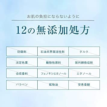 【日本製】lulumo (ルルモ) シカクリーム モイストクリームCI 12 無添加 50g 高保湿 肌荒れ くすみ 保湿クリー_画像6