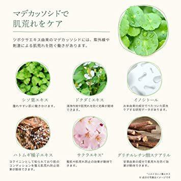 【日本製】lulumo (ルルモ) シカクリーム モイストクリームCI 12 無添加 50g 高保湿 肌荒れ くすみ 保湿クリー_画像5